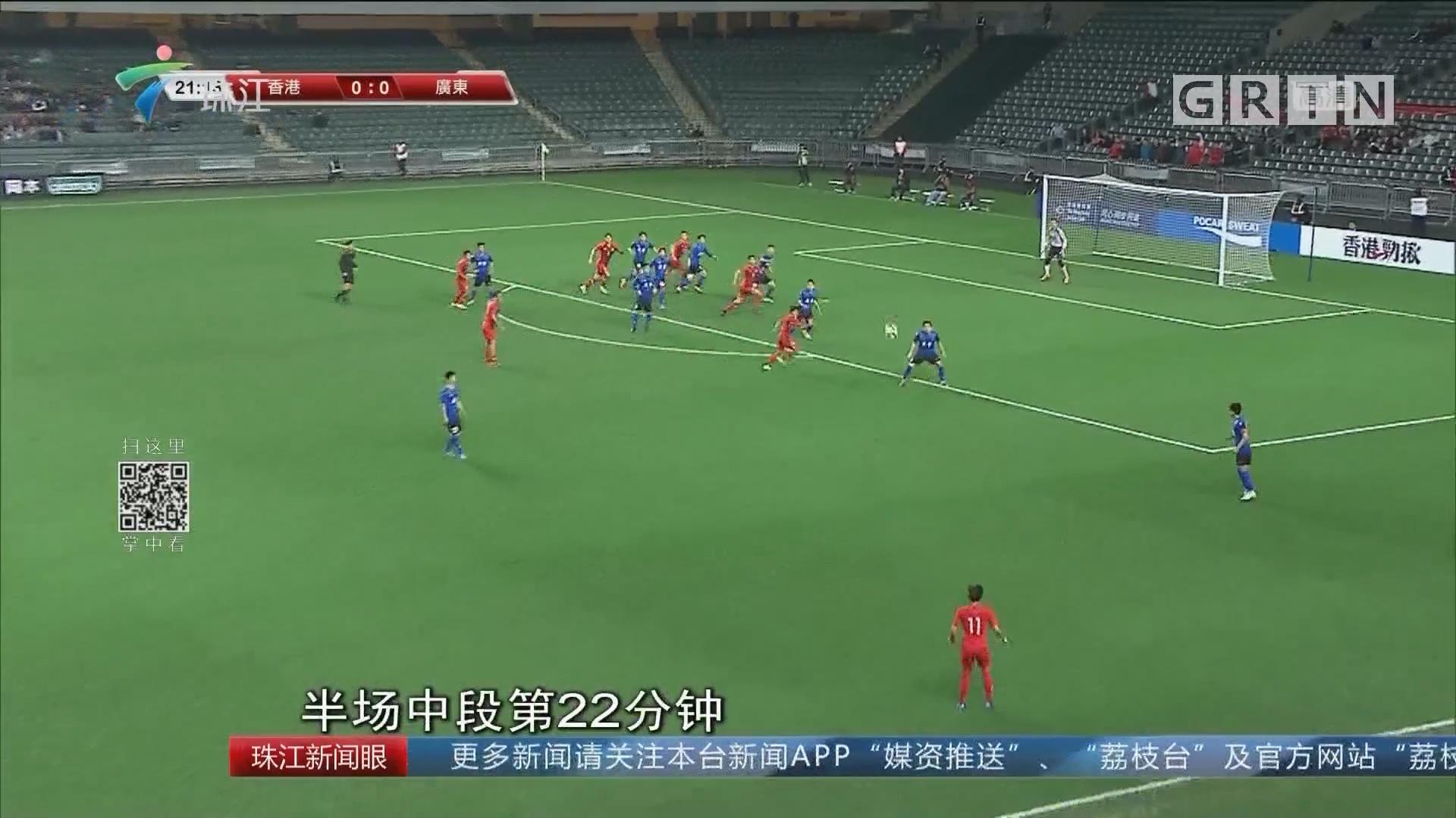 省港杯:香港队大胜广东 成功卫冕