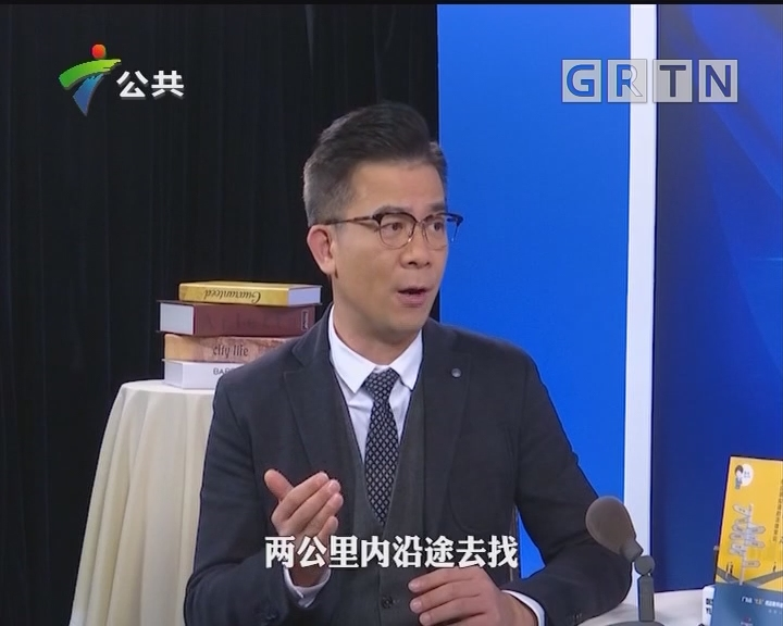 [2019-01-21]律师说