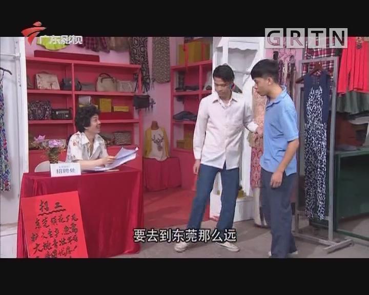 [2019-01-16]高第街记事:少食多训觉