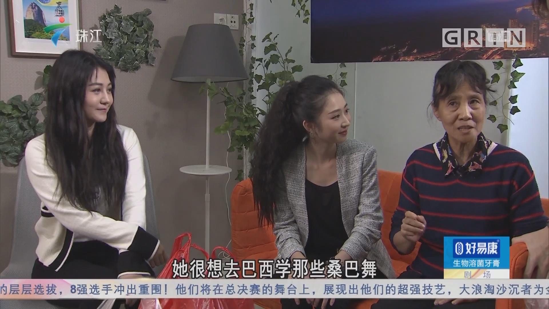 [HD][2019-01-27]外来媳妇本地郎:锦旗代表我的心(下)
