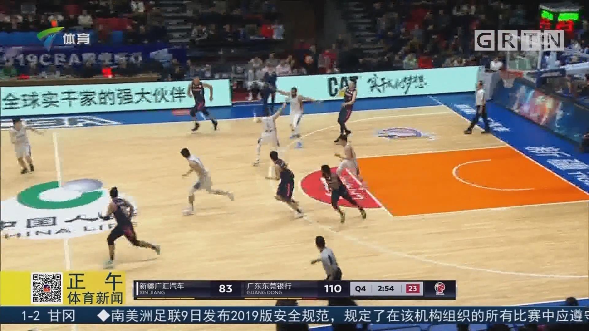 广东打破新疆本赛季主场不败金身