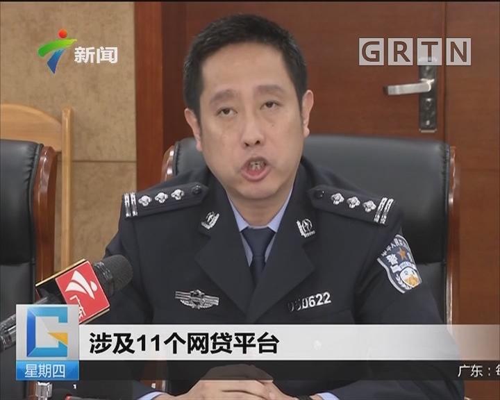 深圳:借P2P平台爆雷之机 有欠款人恶意逃废债