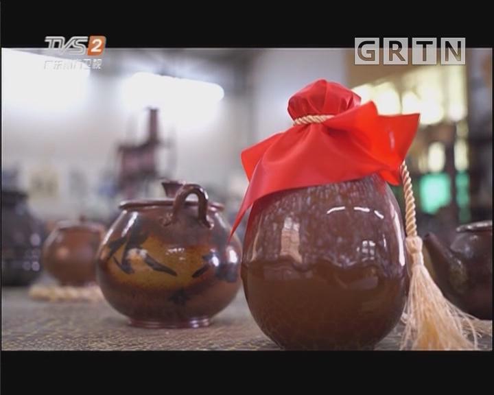 南派陶艺的传承与创新