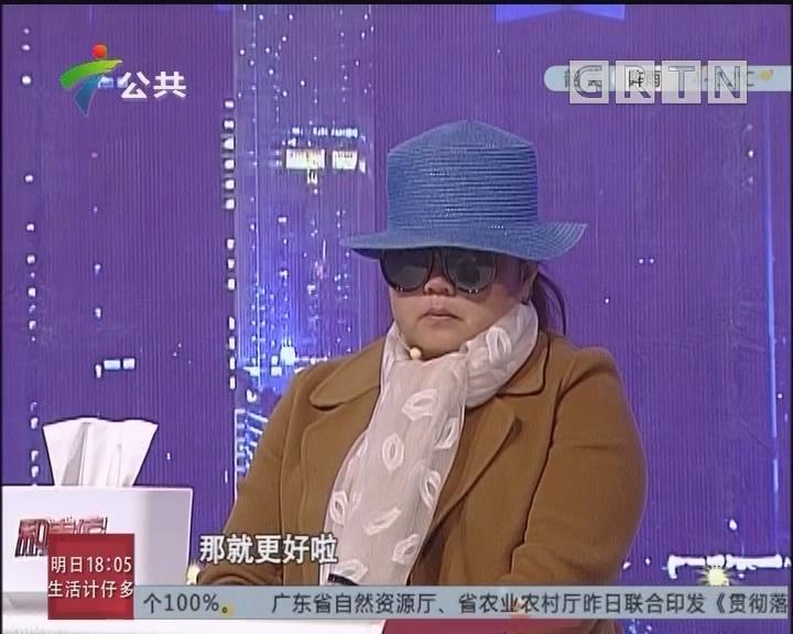 [2019-01-15]和事佬:各执一词的抚养费之争(下)
