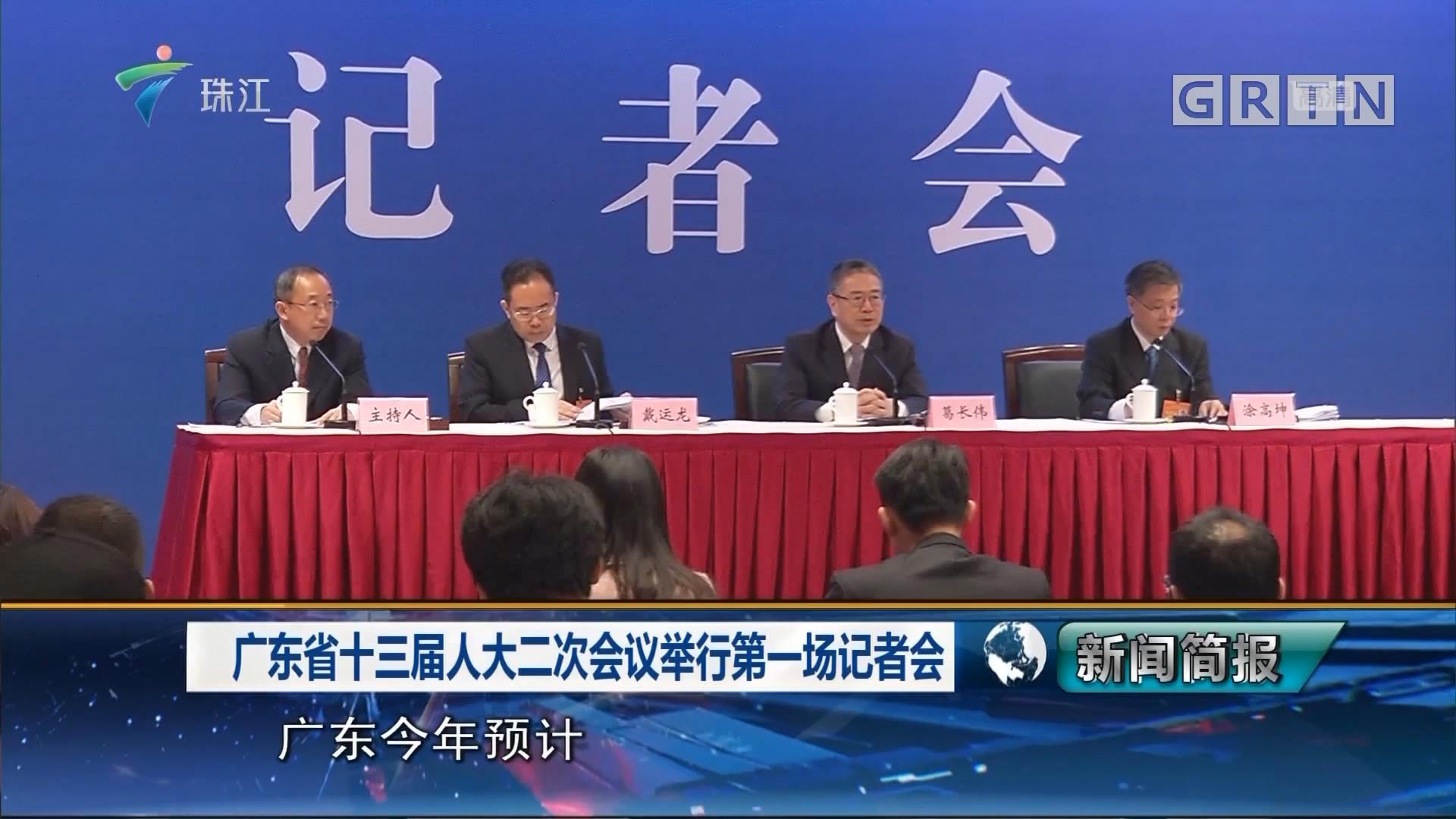 manbetx手机版 - 登陆省十三届人大二次会议举行第一场记者会