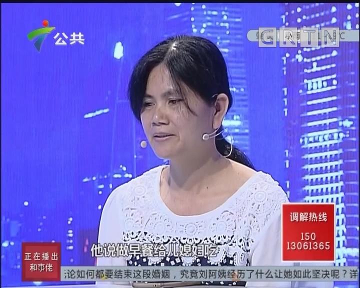 """[2019-01-19]和事佬:下""""毒""""的婚姻能走远吗"""