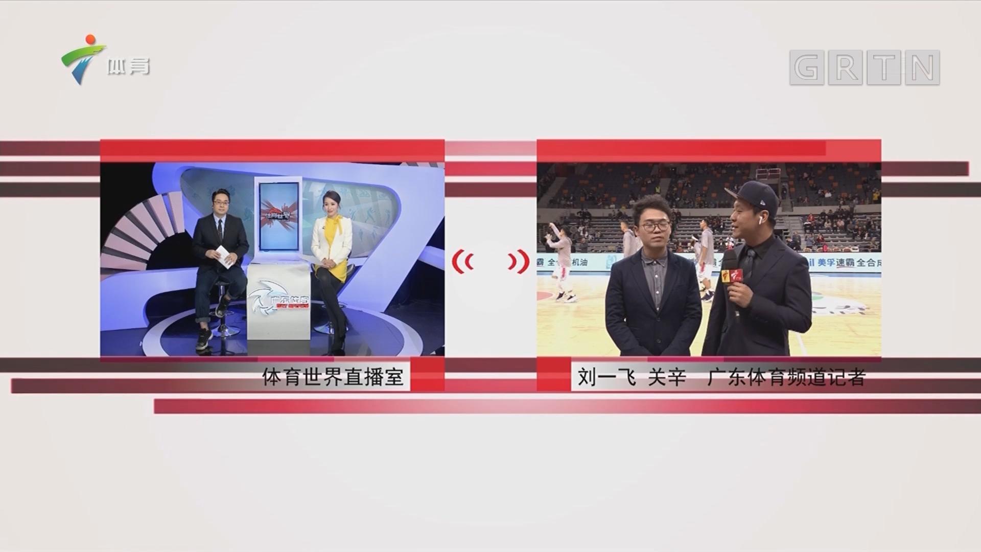 记者连线:东莞银行vs时代中国广州