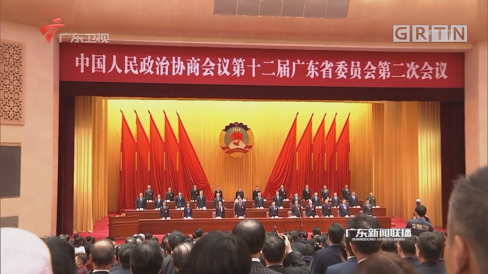 省政协十二届二次会议闭幕 李希马兴瑞李玉妹出席 王荣讲话