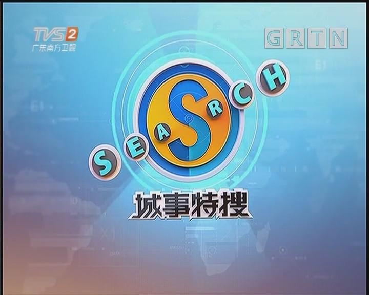 [2019-01-06]城事特搜:宠爱有道:漫游宠物嘉年华