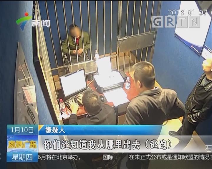 东莞石碣:蠢贼入室盗窃被反锁2小时 盗窃变抢劫
