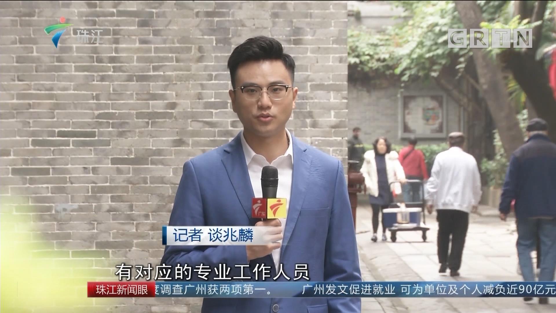广州:居委将弹性工作 非工作时段可办事