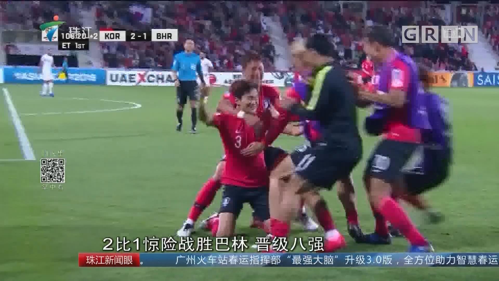 亚洲杯:金珍洙加时破门 韩国险胜巴林晋级
