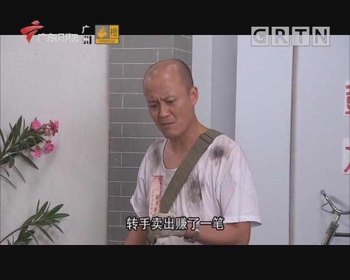 [2019-01-29]高第街记事:福利洗衣机