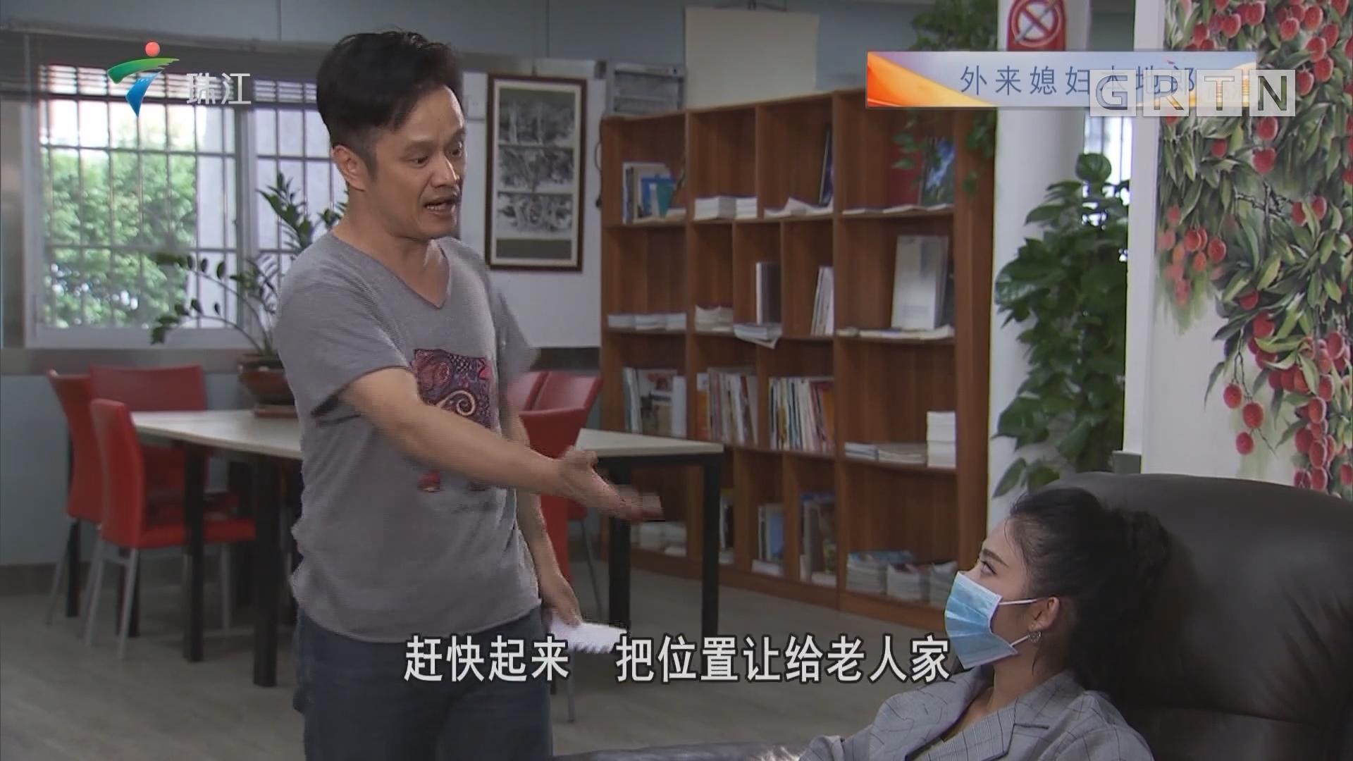 [HD][2019-01-12]外来媳妇本地郎:世界上最遥远的距离(下)