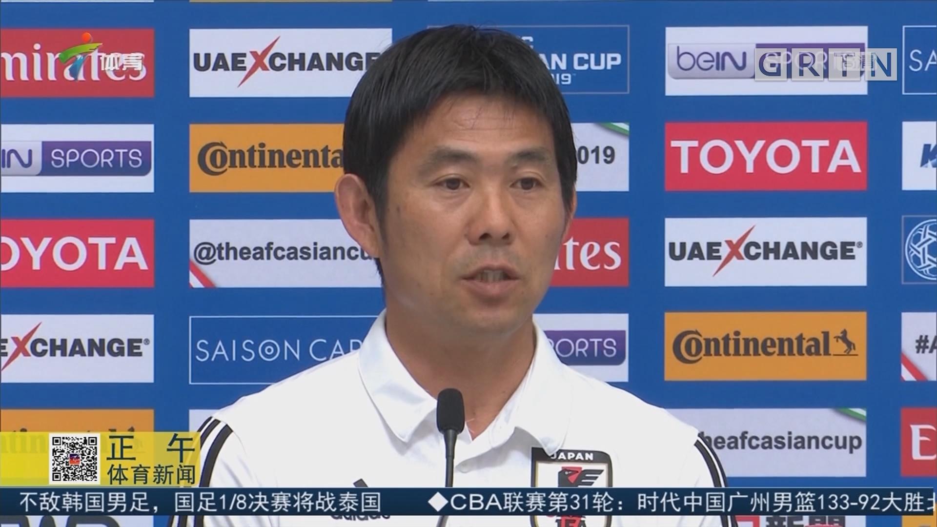 卡塔尔、日本分头出击 力争小组第一