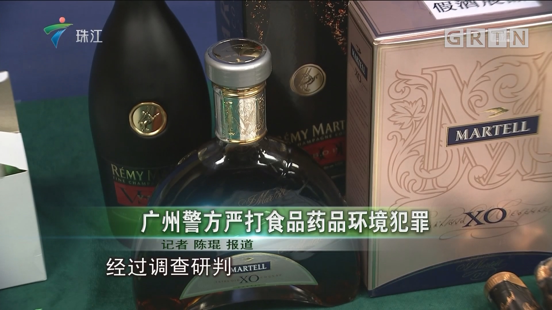 广州警方严打食品药品环境犯罪