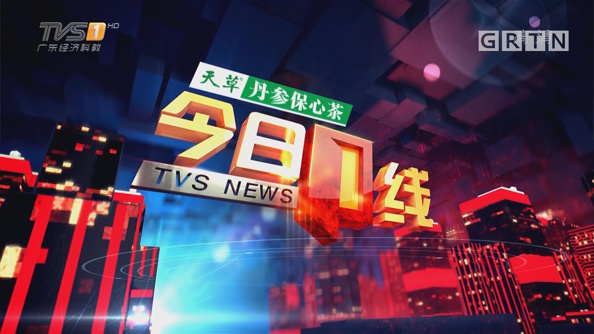 [HD][2019-01-11]今日一线:惠州惠阳:五层半建筑倒塌殃及81岁阿婆 铁腕整顿