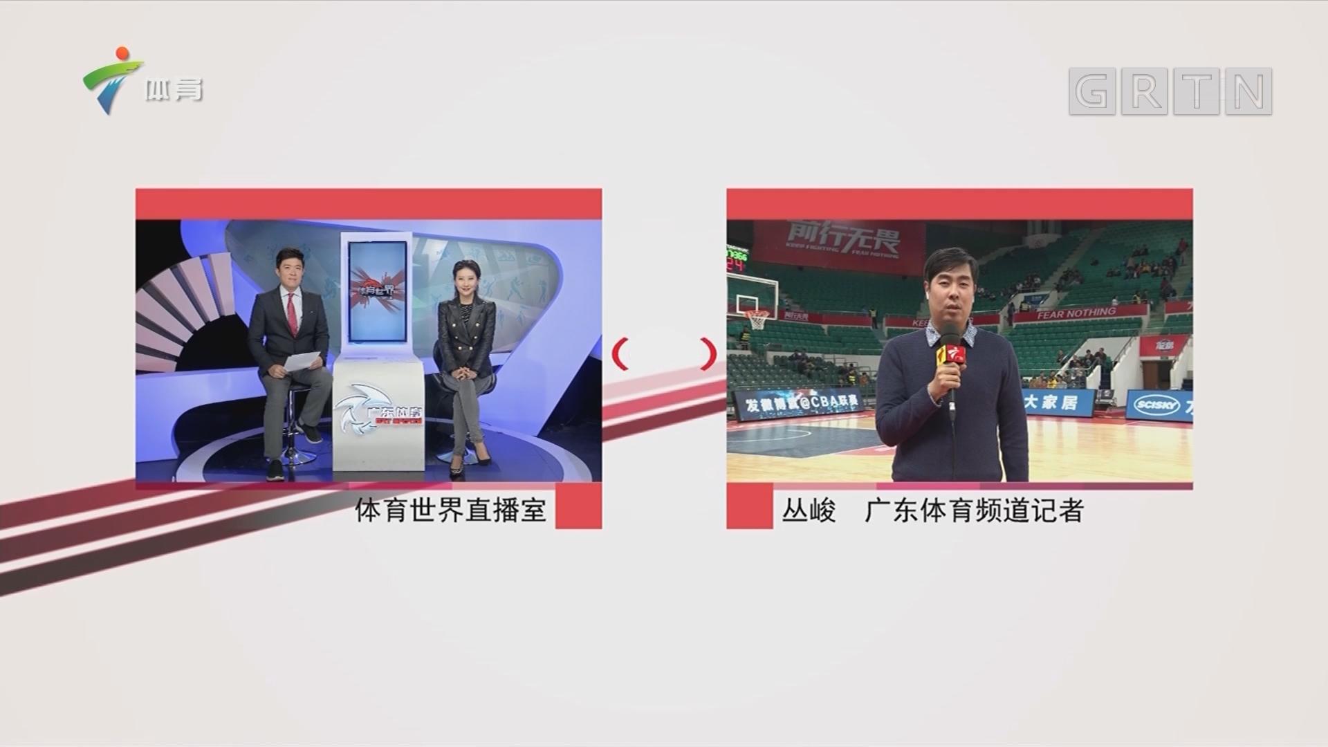 记者连线:时代中国广州vs北京农商银行