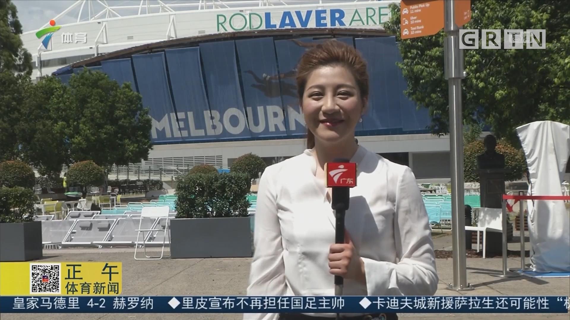 澳网第12个比赛日迎来44度高温