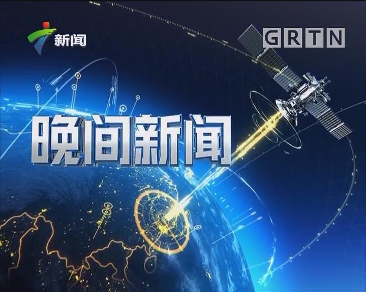 """[2019-01-11]晚间新闻:嫦娥四号探测器即将面对月夜挑战:首次在月夜期间""""加班"""""""