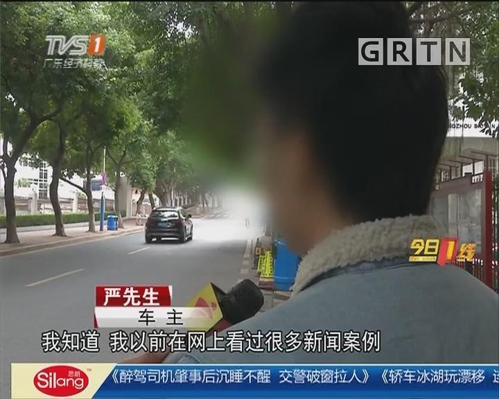广州:男子碰瓷被当场识破 现场飚演技
