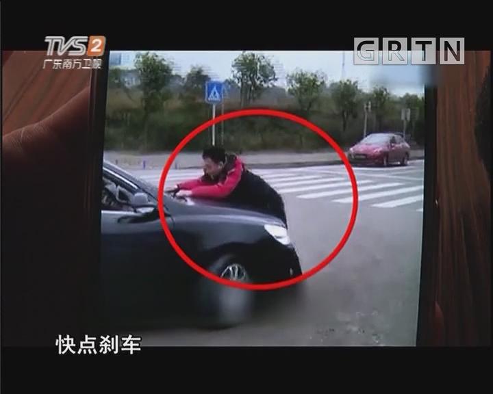 男子被顶在引擎盖上狂奔