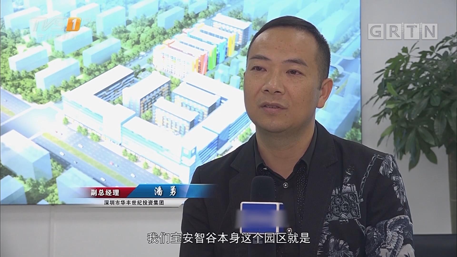 [HD][2019-01-12]广东新焦点:致敬改革开放40周年 品牌深圳