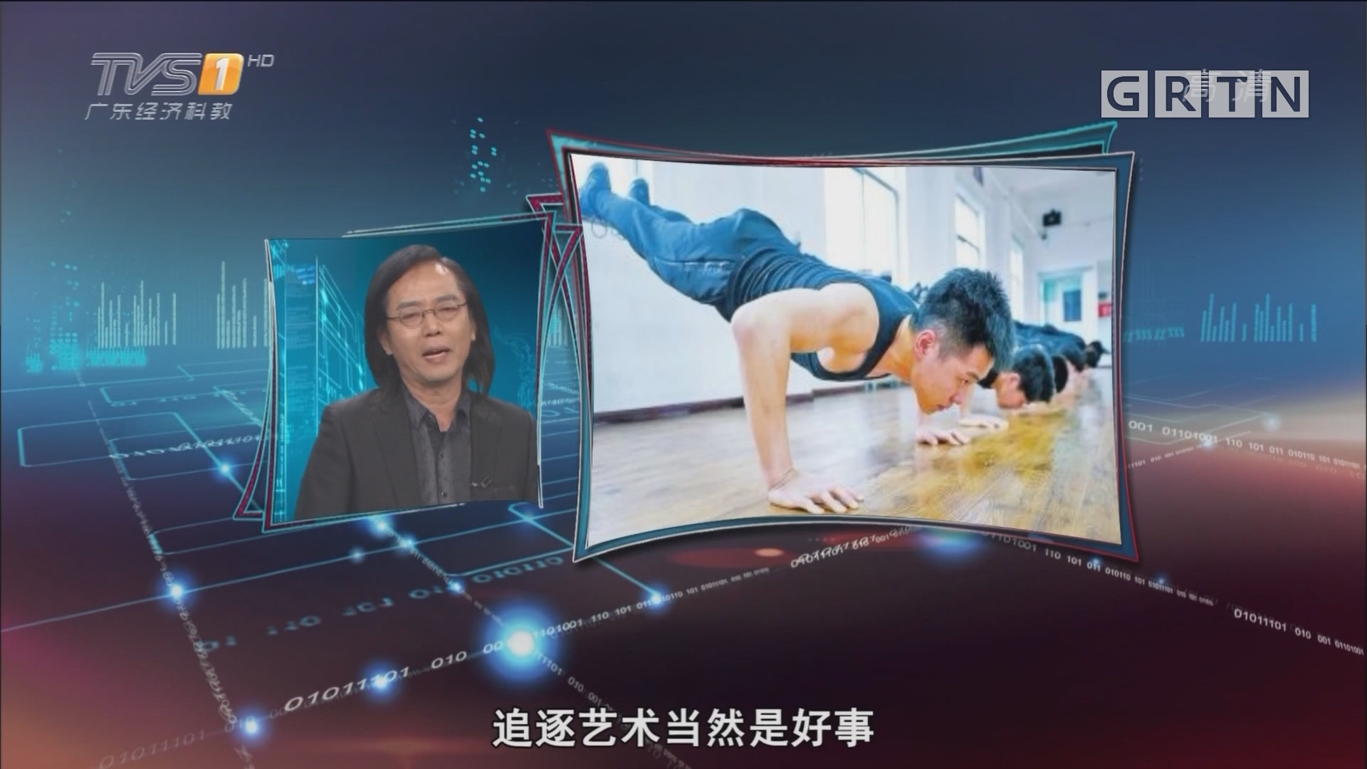 """[HD][2019-01-25]马后炮:艺考报名""""爆表"""" 究竟该忧该喜"""