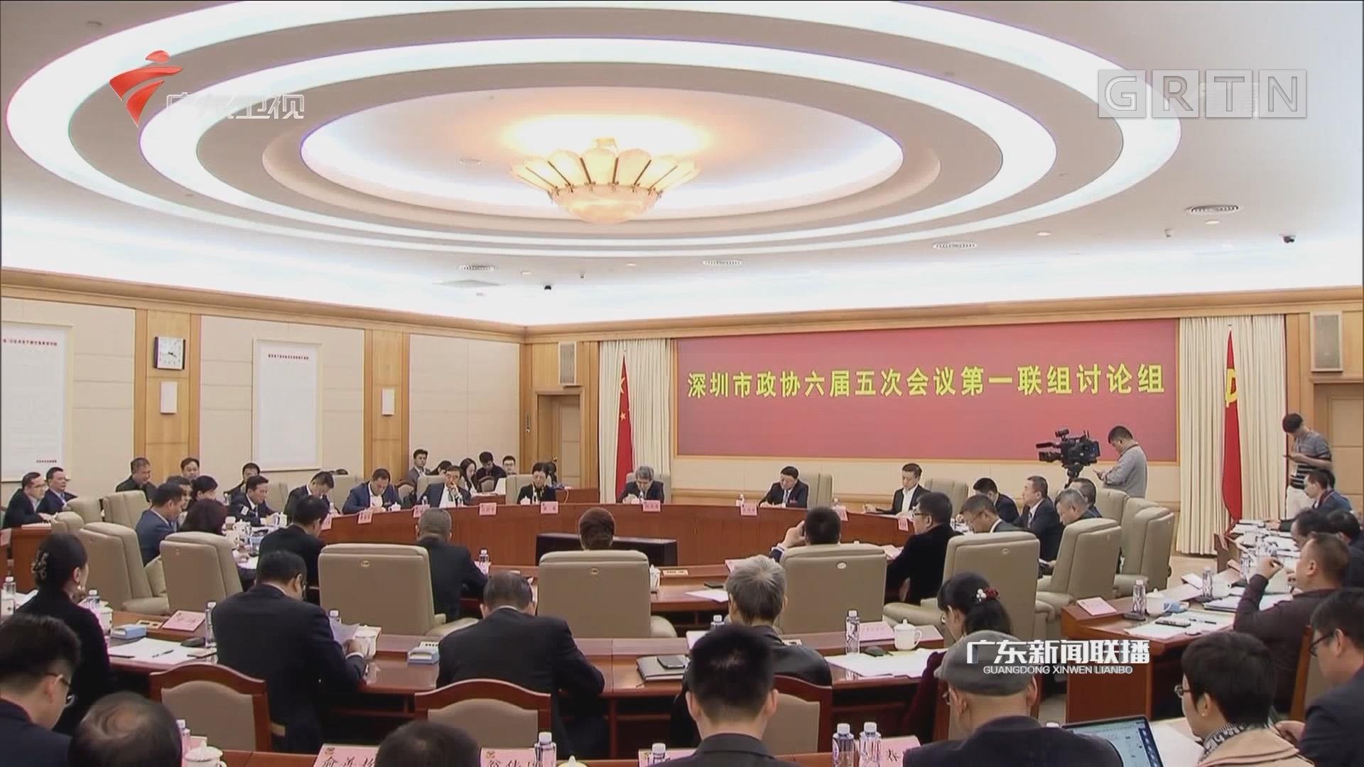 推动新时代深圳政协工作质量新提升