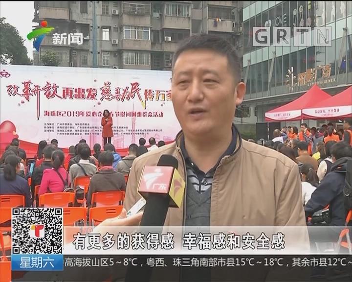 广州:3300困难户今天拿到春节慰问品