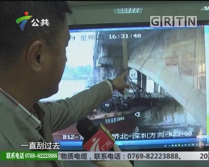 广深高速东洲河大桥被货船撞损 需部分封闭检修