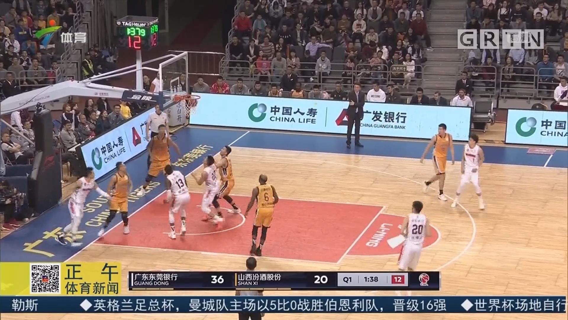 轻松击败山西 广东喜迎九连胜