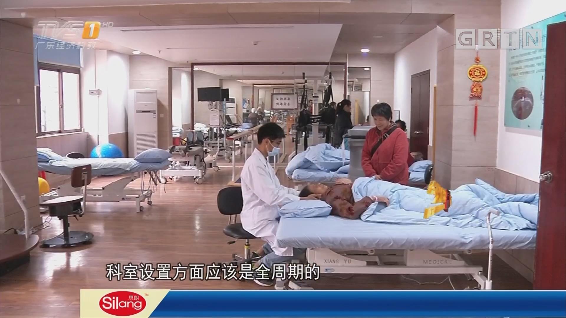 """聚焦广州""""两会"""":广州要建老年医院 规模有望成全国最大"""