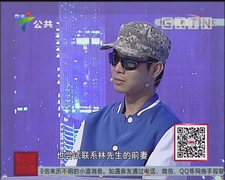 [2019-01-24]和事佬:你的干涉让我一事无成(下)