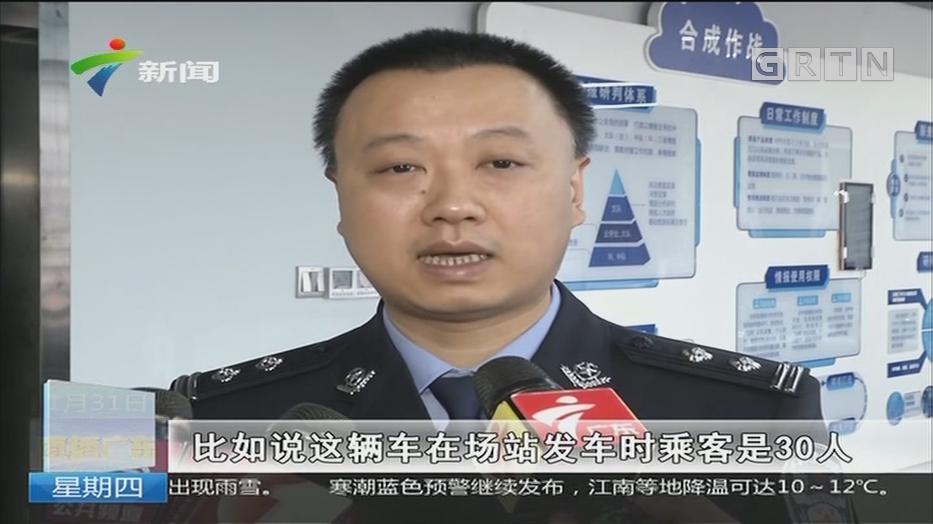 中日两队公开训练 中国男队节后赴日