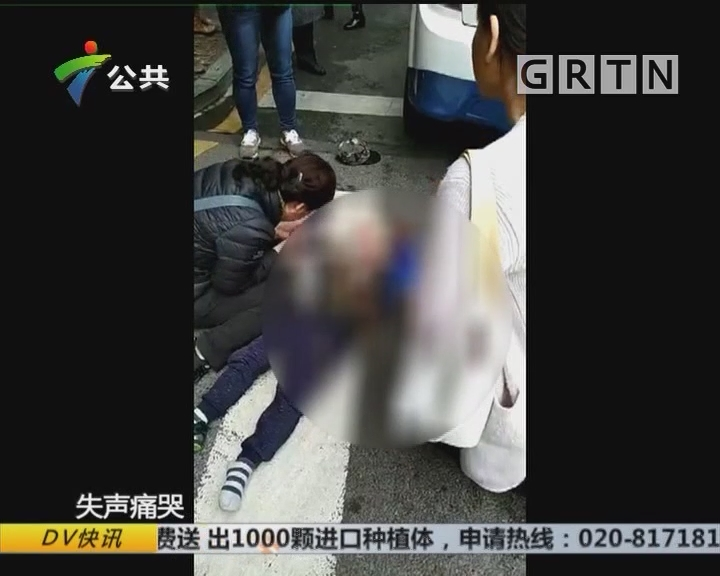深圳:男童过马路卷入车底 肇事司机被拘留