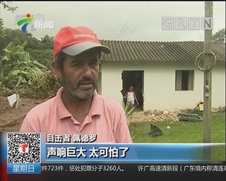 巴西矿坝决堤事故 目击者:泥浆吞噬了一切