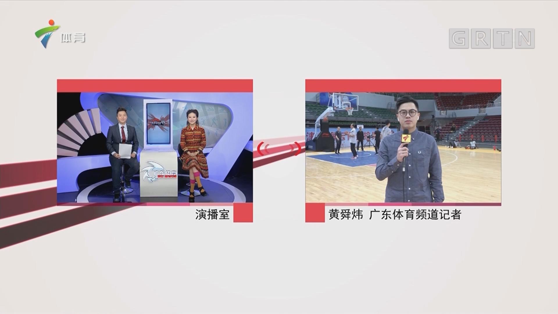 记者连线:天津滨海云商vs深圳马可波罗