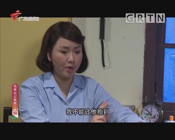 [2019-01-10]高第街记事:立此存照