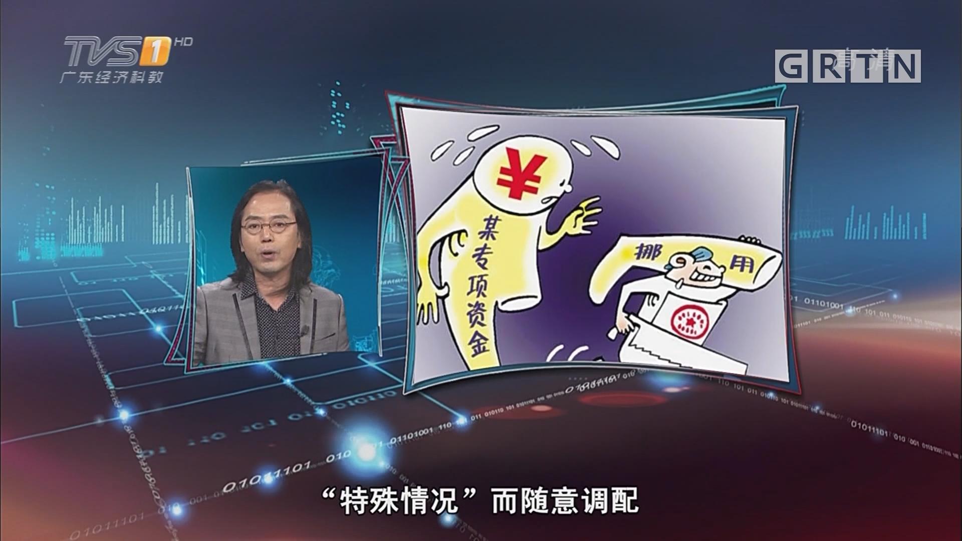 [HD][2019-01-17]马后炮:欠薪主角变成地方政府 谁来问罪
