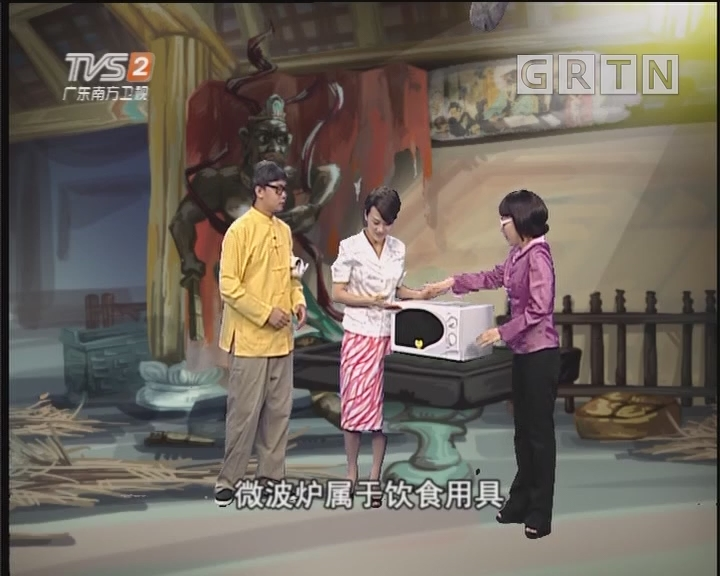 [2019-01-06]都市笑口组:疯狂主播之古物寻源