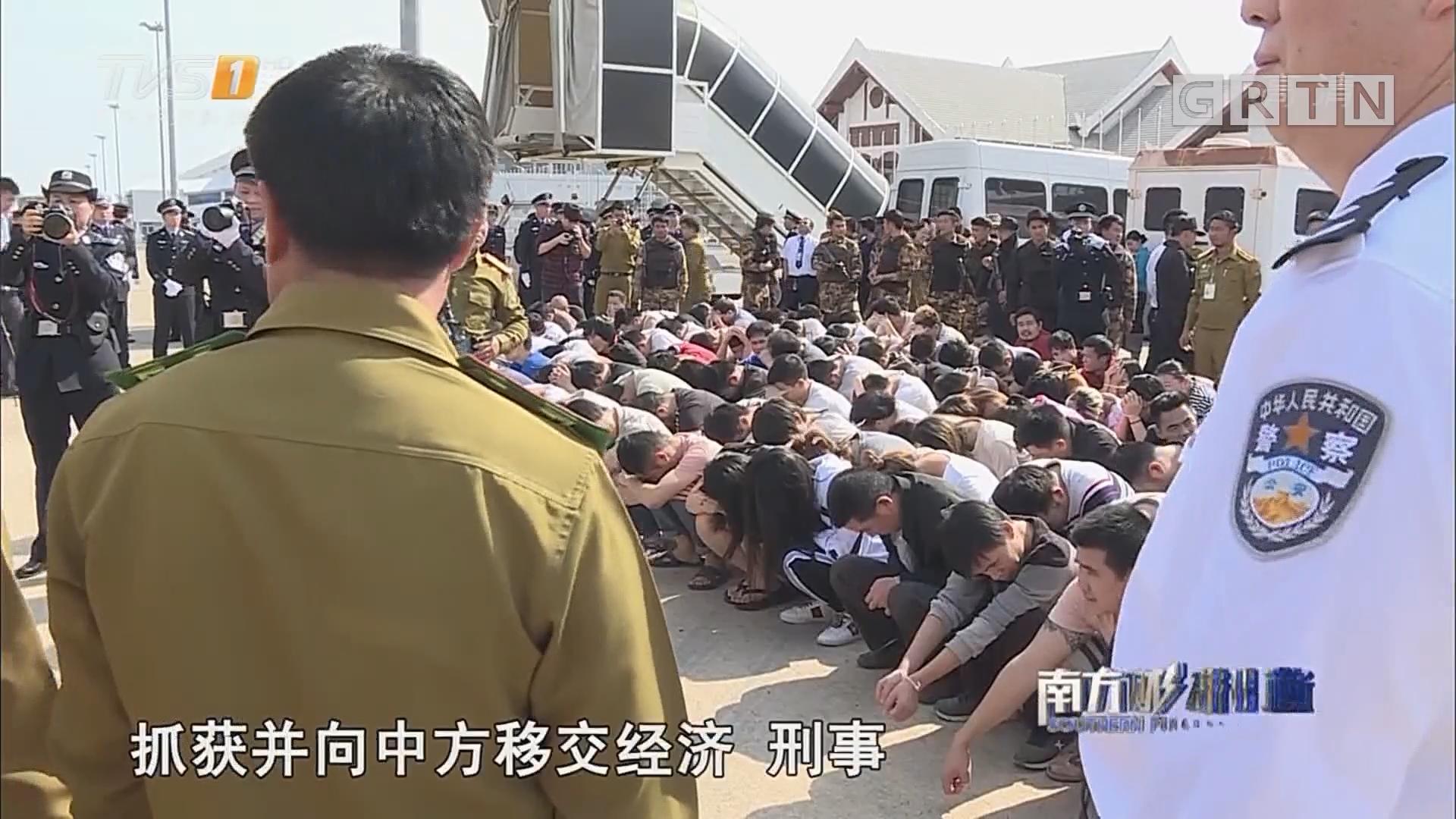老挝警方向中方移交联合侦破电信诈骗案191名犯罪嫌疑人