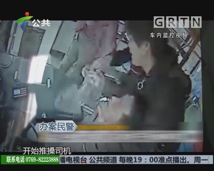 公交车内吸烟被阻止 女乘客用丝巾勒驾驶员