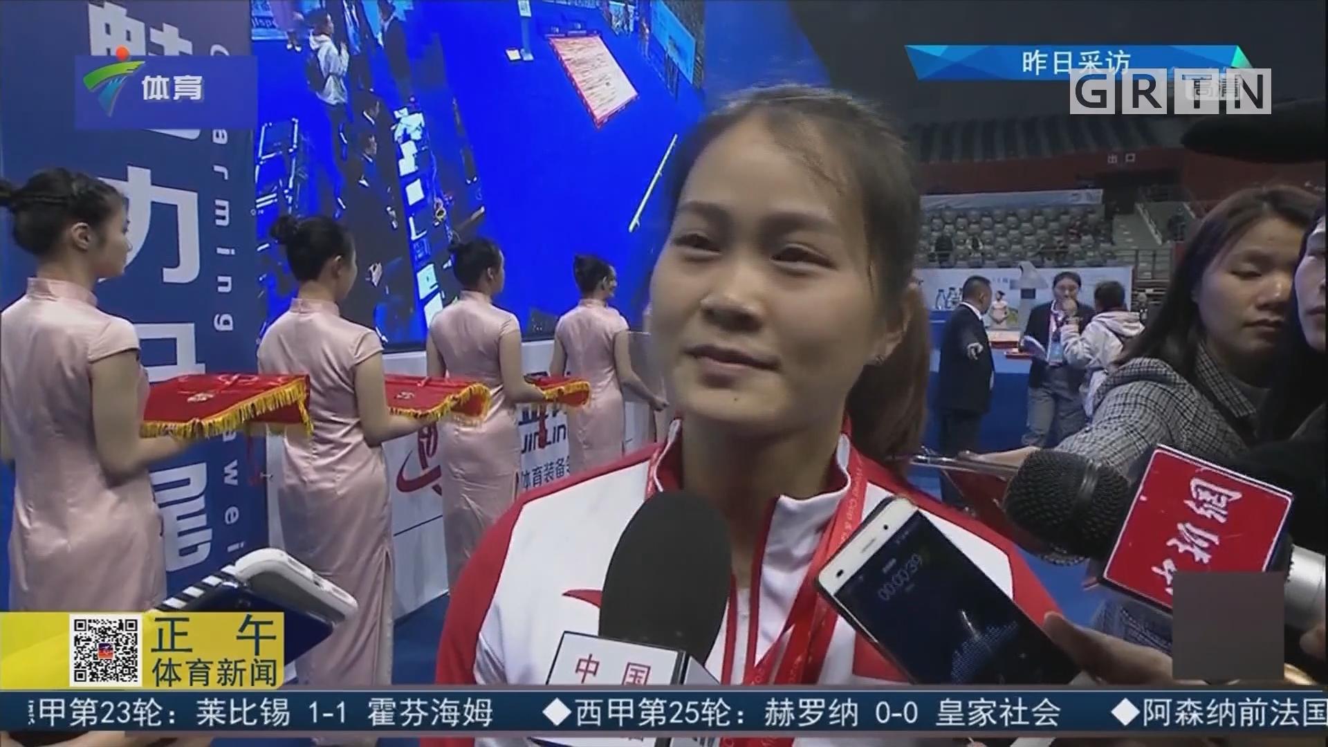 夺金牌破纪录 邓薇只需四次试举