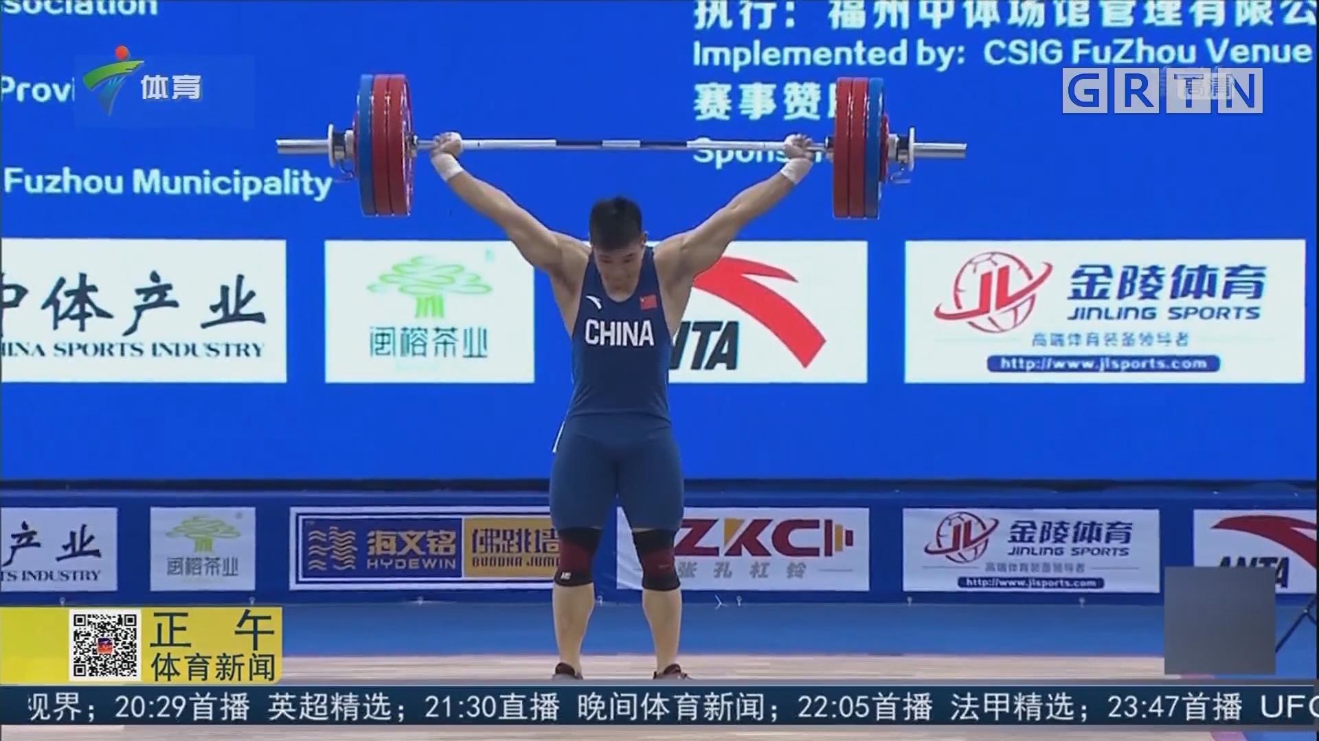 中国举重选手连破世界纪录