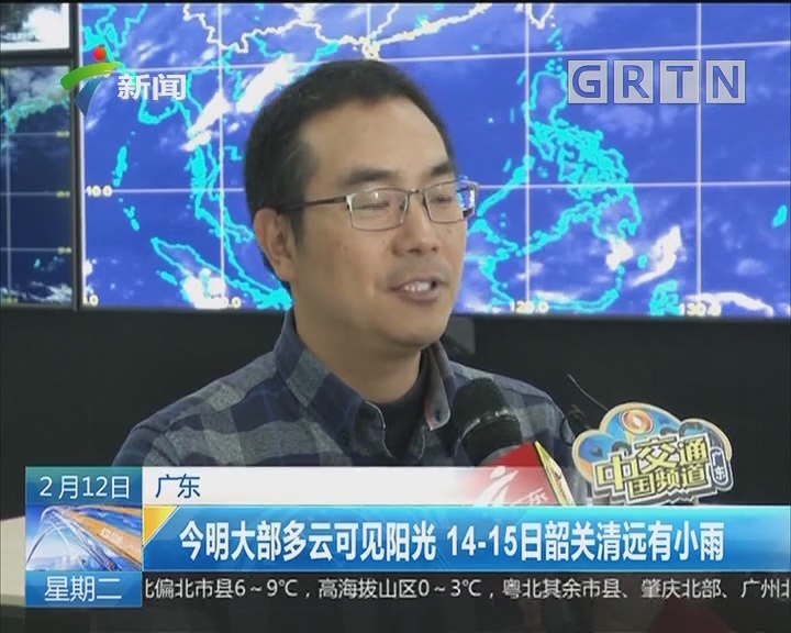 广东:冷空气影响减弱 今起气温逐渐回升