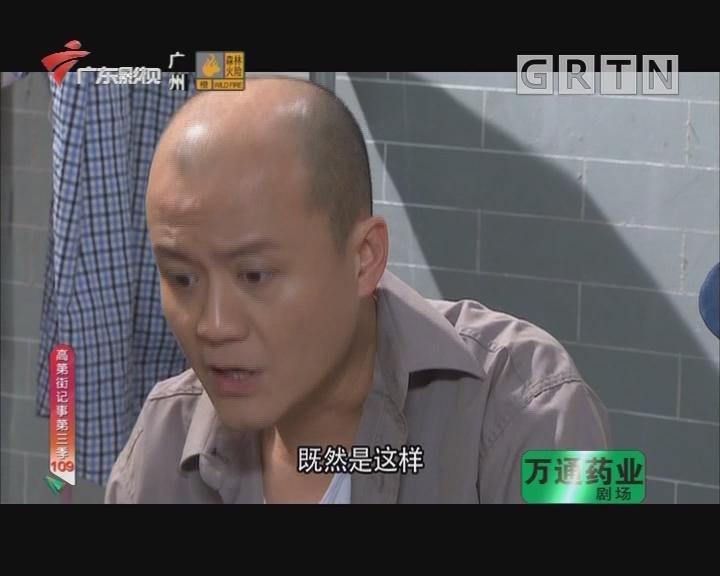 [2019-02-09]高第街记事:旋转的梦想(上)