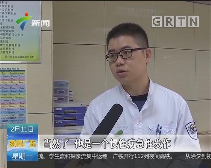 中山:司机突发心脏病 高速交警及时救助