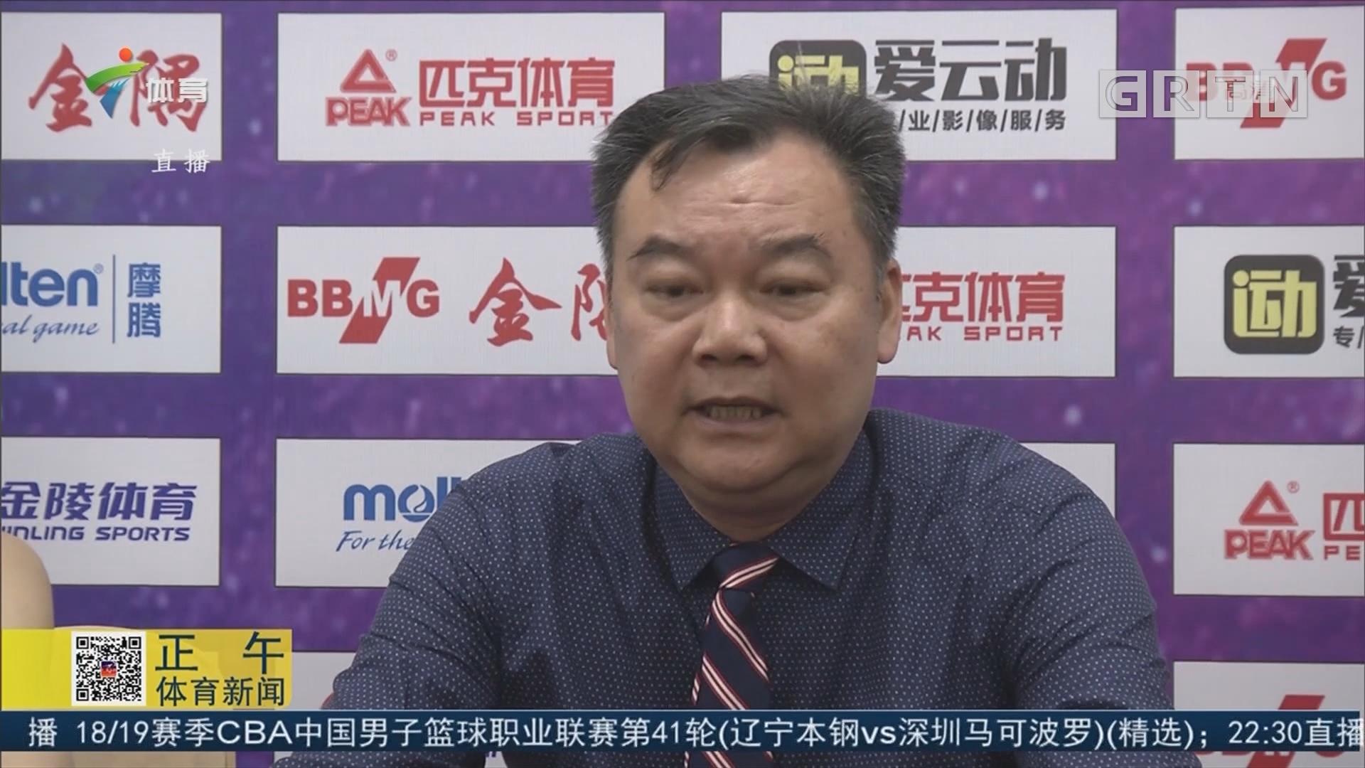迎战卫冕冠军 广东女篮夺得半决赛开门红