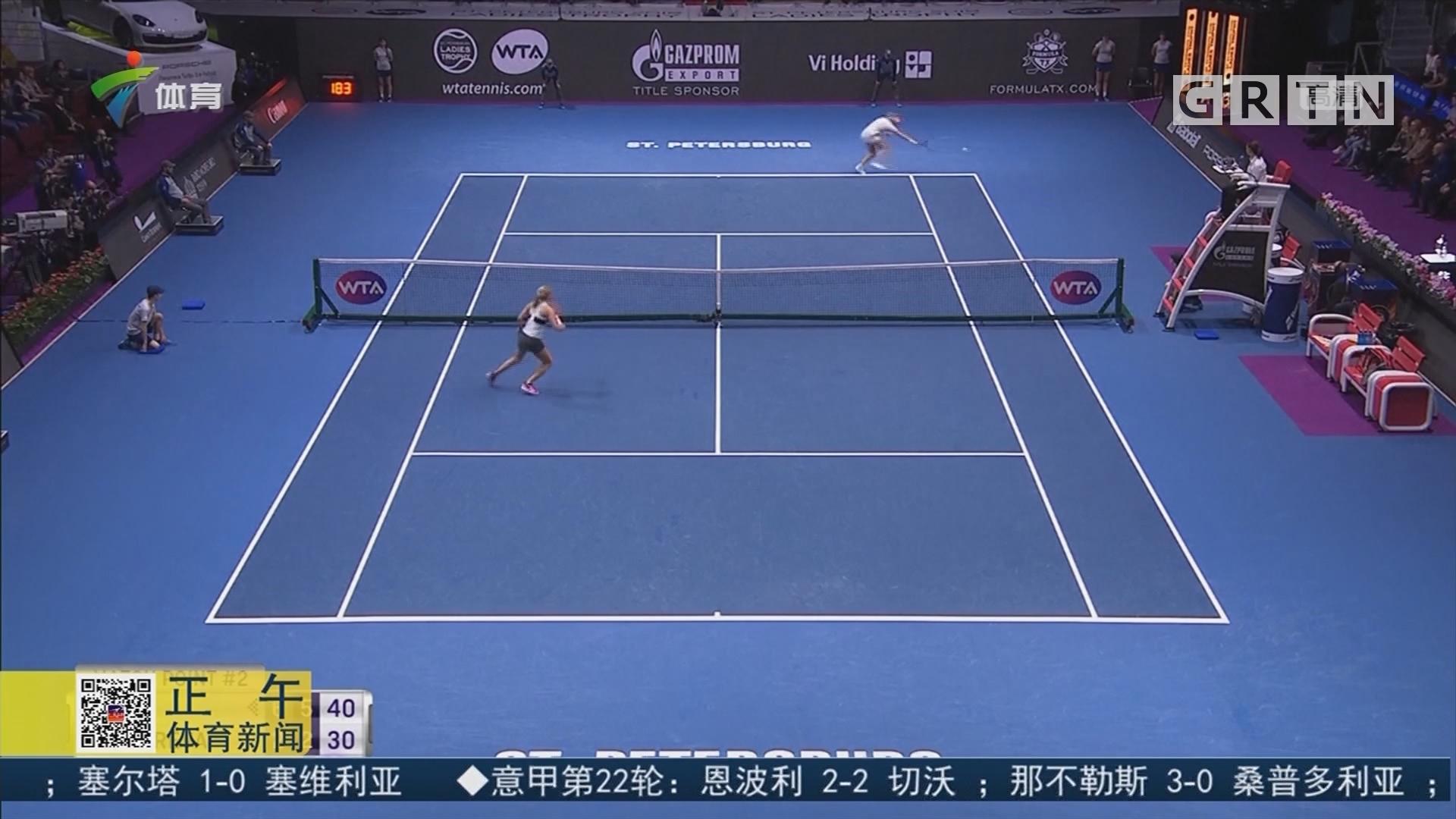 维基奇晋级WTA圣彼得堡站决赛